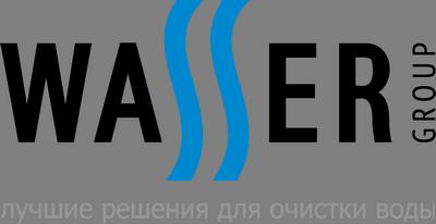 Вассер групп Екатеринбург